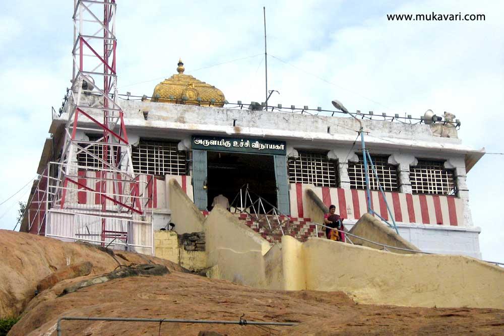 sri malaikottai uchipillayar temple in trichy